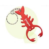 Ключодържател отварачка - омар